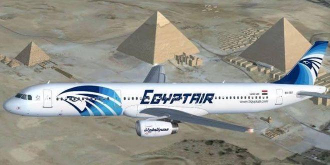 مصر للطيران تسير 60 رحلة لنقل 5500 راكب غداً