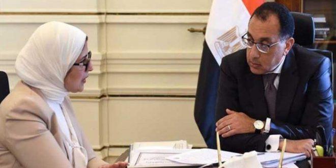 وزيرة الصحة تعرض على رئيس الوزراء خطة عودة السياحة اليوم