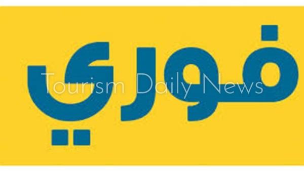 تطبيق حالا السودان