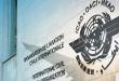 """""""الإيكاو"""" تبحث إرشادات طيران جديدة تحد من حجر المسافرين بسبب كورونا"""
