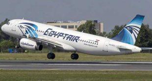 4 رحلات استثنائية لمصر للطيران من الرياض وجدة والدمام والمدينة غداً
