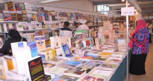 السودان تجمد معرض الخرطوم الدولي للكتاب بسبب كورونا