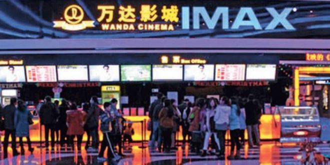 الصين تسمح لدور السينما باستئناف عملها مع تراجع حدة الوباء