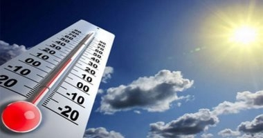 تفاصيل حالة الطقس خلال الثلاثة أيام القادمة .. مائل للحرارة