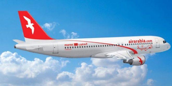 169 مليون درهم إماراتى خسائر العربية للطيران فى النصف الأول من العام