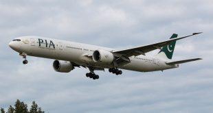 الولايات المتحدة الأمريكية تمنع خطوط الطيران الباكستانية من تسيير الرحلات