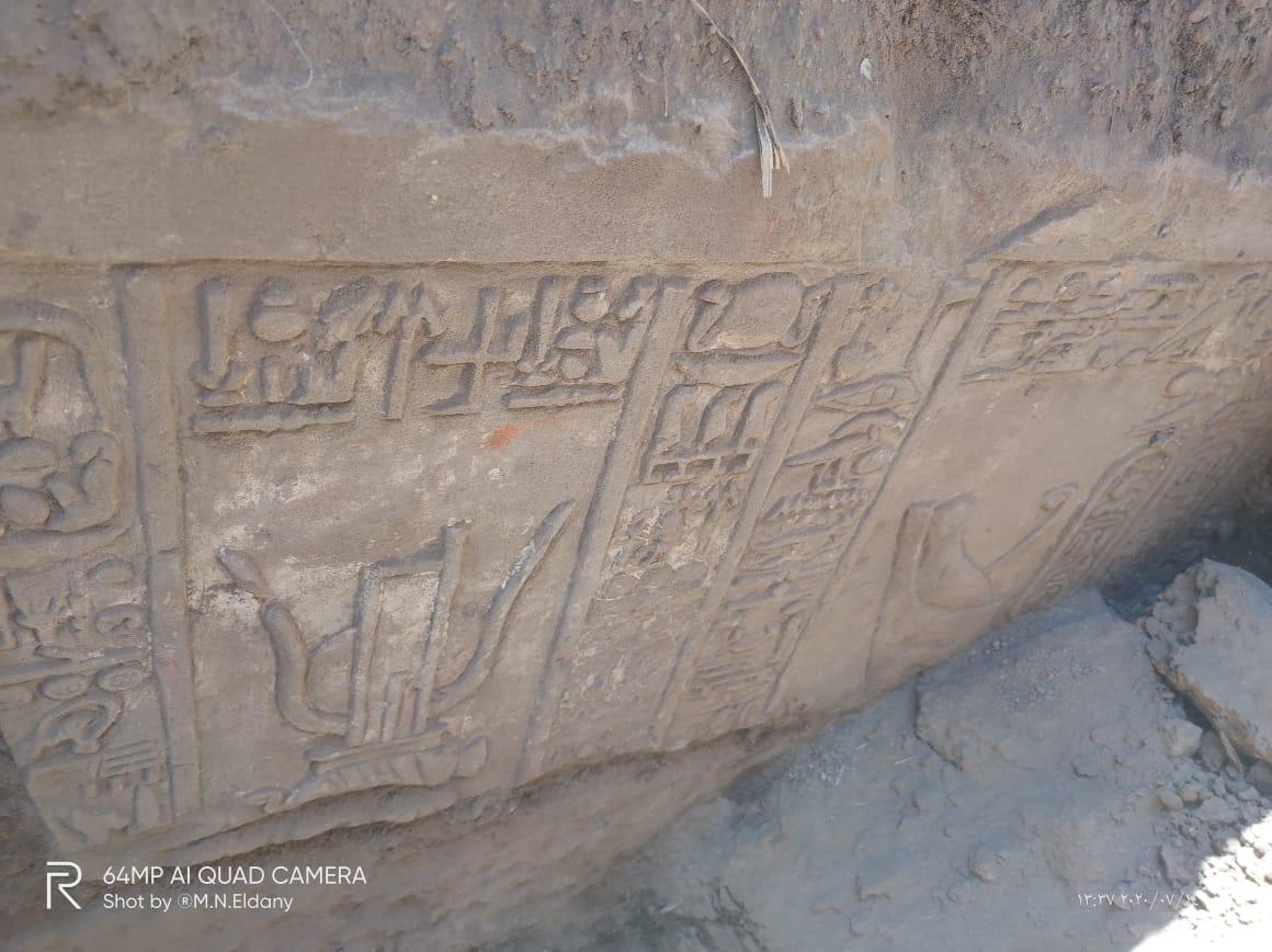 جدار الحجرية بنجع حمادي آثري ويعود للعصر البطلمي للملك بطليموس الرابع