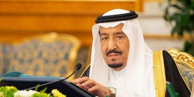 الديوان الملكي السعودي يصدر بياناً بشأن صحة خادم الحرمين الشريفين