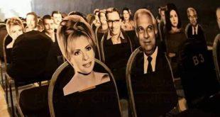 ساقية الصاوي تعيد حفلات فنية مع نجوم الزمن الجميل