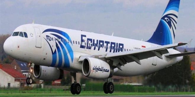 مصر للطيران تسيير 40 رحلة لوجهات دولية بينها باريس واسطنبول لنقل 4100راكب