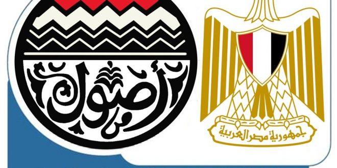 وزارة قطاع الأعمال تستجيب لمطالب عمال 3 شركات نقل سياحى وتصرف مستحقاتهم