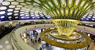 3 مطارات عربية تتصدر قائمة الأكثر أماناً فى العالم