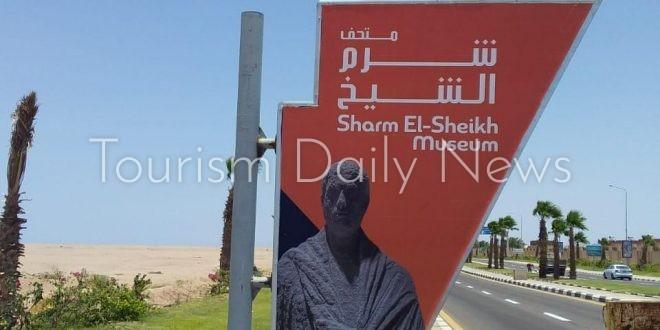 لافتات متحف شرم الشيخ الأثري تزين شوارع المدينة تمهيداً لافتتاحه