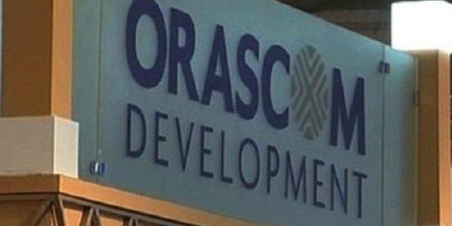 أوراسكوم للتنمية تكشف تراجع إيرادات الفنادق وتوقعات إيجابية فى النصف الثاني