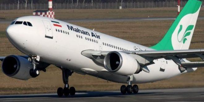 إيران تقدم احتجاجا للأمم المتحدة على انتهاك اميركا لقوانين الطيران المدني