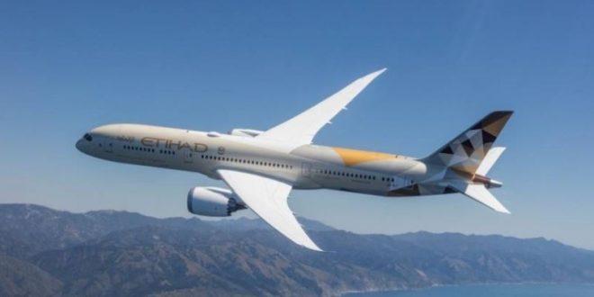 الاتحاد للطيران تعزز تطبيق الهاتف المتحرك لتوفير مزايا إضافية لضيوفها