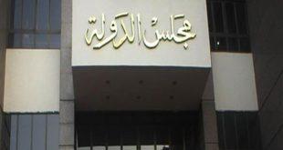 محاكمة 15 مسئولًا بالفساد من قيادات السياحة والمالية والهجرة 23 ديسمبر