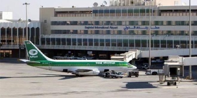 بغداد ترد بالمثل على على قرار تركيا فرض تأشيرة دخول مسبقة ...