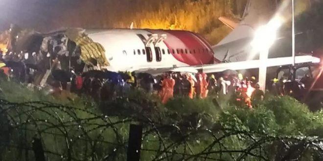 تحطم طائرة قادمة من دبي على متنها 191 شخصاً فى جنوب الهند