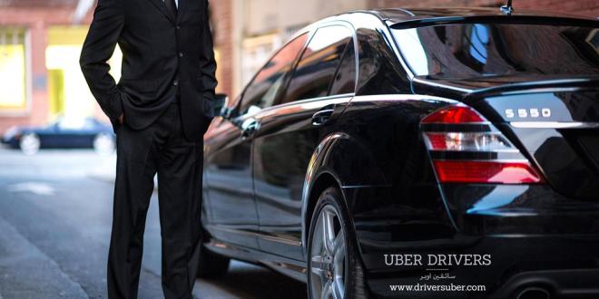 سائقون أوبر ينجحون في الحصول على حكم المحكمة وتتحول صفتهم إلى موظفين