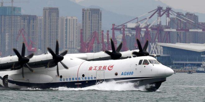 أضخم طائرة برمائية في العالم تنجح باجتياز أول رحلة تجريبية
