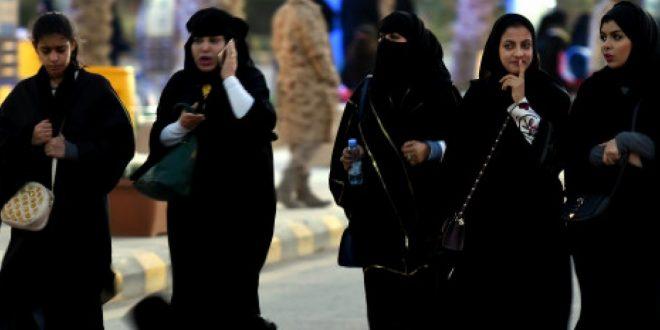 فوربس .. السعوديات يمتلكن نصف ثروات نساء الشرق الأوسط