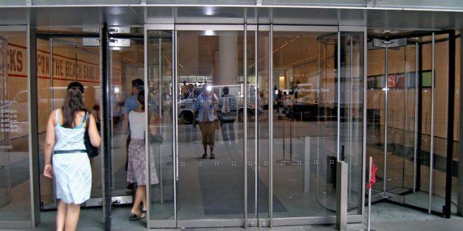 متحف الفن الحديث في نيويورك يفتح أبوابه مجددًا اعتبارًا من 27 أغسطس