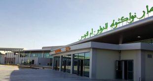 موريتانيا تعيد فتح مطارها الدولي أمام الرحلات الخارجية