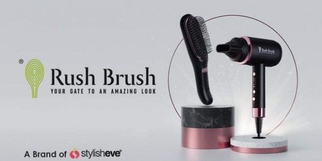 منتجات Rush Brush تطلق مجففاً بتقنية الأيونات وفرشاة تدليك لتصفيف الشعر