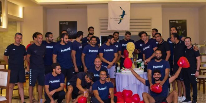 منتجع الباتروس أكوا فيستا بالغردقة يحتفل بختام معسكر منتخب كرة اليد المصرى