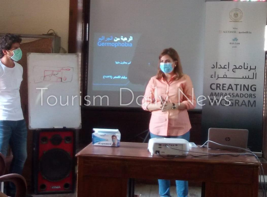 وزارة السياحة تنظم دورة لتدريب العاملين في المتحف القبطي بمصر القديمة2