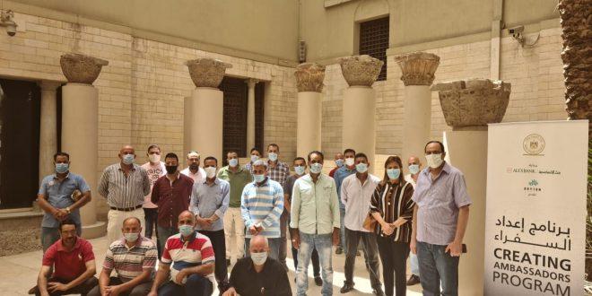 وزارة السياحة تنظم دورة لتدريب العاملين في المتحف القبطي بمصر القديمة