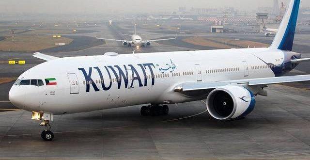 وزارة المالية الكويتية تعيد تشكيل مجلس إدارة شركة الخطوط الجوية الكويتية