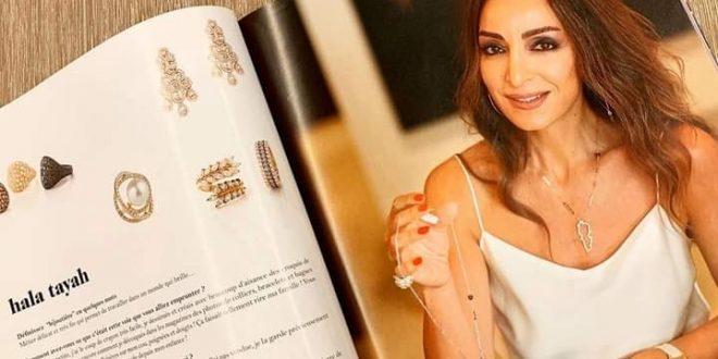 وفاة هالة طياح مصممة المجوهرات وسيدة الأعمال اللبنانية فى انفجارات بيروت