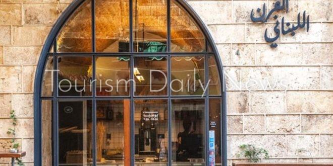 """راية للمطاعم تطلق """"الفرن اللبنانى"""" فى مصر"""
