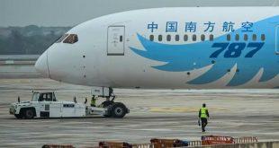 الصين تعتزم تحرير أسعار تذاكر الطيران للخطوط المحلية من أول ديسمبر