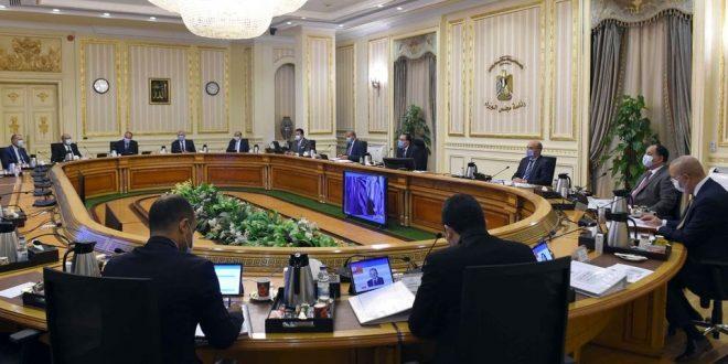الوزراء يوافق على انشاء جامعة شرم الشيخ وبها كلية للسياحة والفنادق