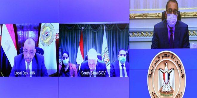 فودة : بدء التسويق السياحي لكورنيش الطور والانتهاء من متحف شرم الشيخ
