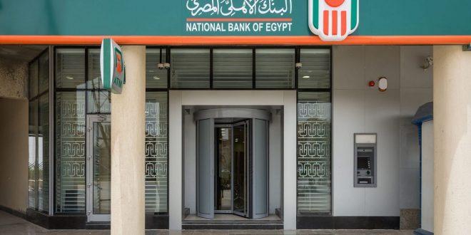 البنك الأهلي يضخ 1.8 مليار جنيه ضمن قرض مصر للطيران