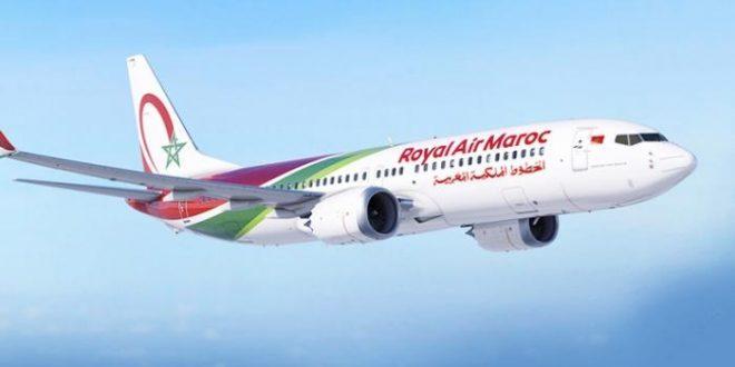 الخطوط الجوية المغربية
