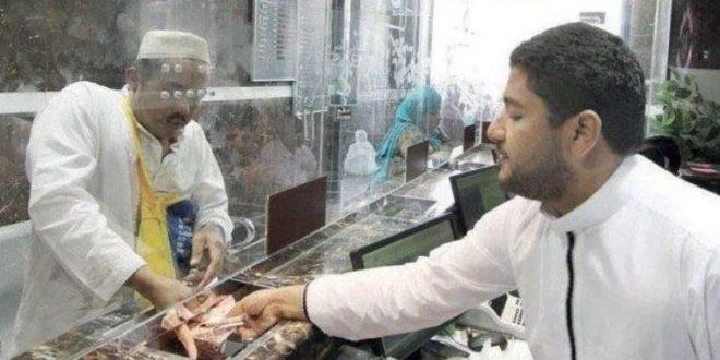 السعودية تسمح للفنادق والمكاتب السياحية باستبدال العملات
