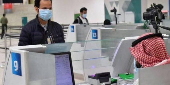 السلطات السعودية تكشف عن ضوابط وشروط إصدار تصاريح السفر للفئات المستثناة