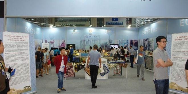 الصين تفتتح معرض السياحة والثقافة الدولي 2020 وجناح كبير لمصر لعرض برامجها