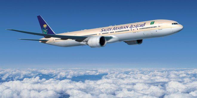 الطيران السعودي تكشف عن موعد عودة الرحلات الدولية