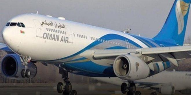 الطيران العماني يستأنف الرحلات الجوية إلى 17 وجهة حول العالم من أول أكتوبر