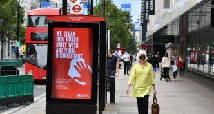 المملكة المتحدة تحذر من تراجع ثقة السياح والمستهلكين فى قطاع الضيافة