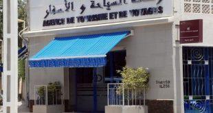 نصف الوكالات السياحية في الجزائر تعلن إفلاسها بسبب تراكم الديون و الضرائب