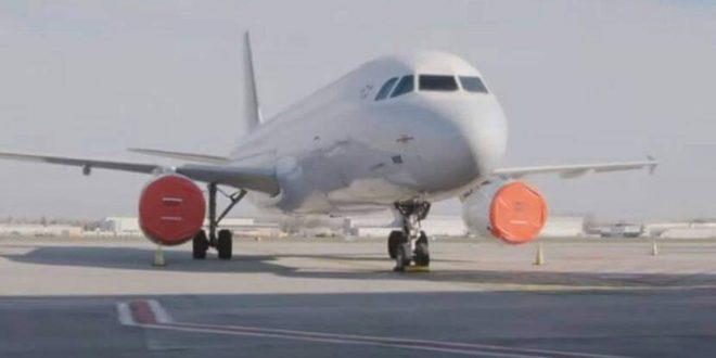 ترخيص شركةطيران جديدة للعمل فى سوريا ومصادقة التجارة وحماية المستهلك