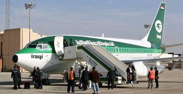 سلطة الطيران ..المطارات العربية والعالمية مفتوحة لعودة العالقين العراقيين