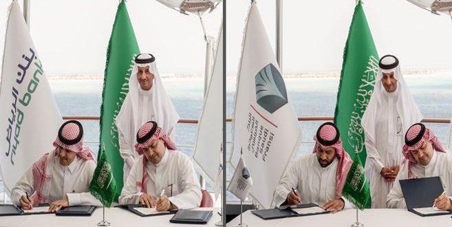 صندوق التنمية السعودي يوقع اتفاقية لتمويل قطاع السياحة بـ 160 مليار ريال